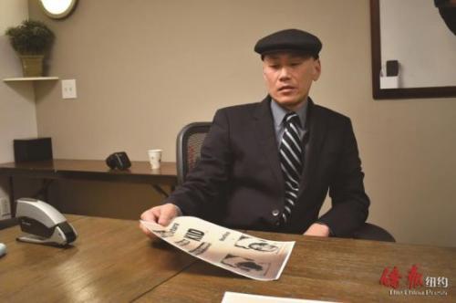 纽约华裔警察遭职场欺凌:同事常年侮辱、肢体攻击