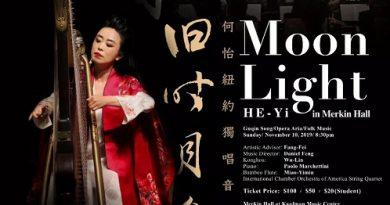 中国当代古琴琴歌音乐家、女高音歌唱家何怡11月10日开始在纽约巡演和讲座